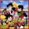 Hironobu Kageyama - We Gotta Power