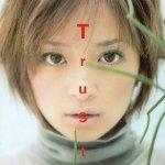 Ayumi Hamasaki - Trust