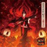 Sadesper Record feat. Sumire Uesaka - Parallax View (TV)