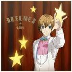 Gero - Dreamer (TV)
