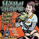 Maximum the Hormone - 「F」