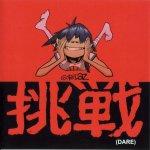 Gorillaz feat. Shaun Ryder - Dare