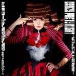 Kyary Pamyu Pamyu - Crazy Party Night ~Pumpkin no Gyakushuu~