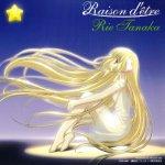 Rie Tanaka - Raison d'être (TV)