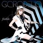 GARNiDELiA - Grilletto