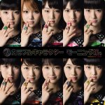 Morning Musume - Waratte! YOU