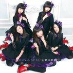 Tokyo Girls' Style - Kodoku no Hate ~Tsuki ga Naiteiru~