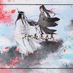 Wu En & Yu Xia - WangXian