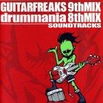 Hitomi Yaida - Andante (Guitarfreaks Ver.)
