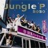 5050 - Jungle P