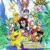 Kouji Wada - Butter-fly (TV)