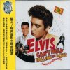 Elvis Presley - I Can't Help Falling In Love With You