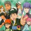Escuela de Detectives - MeiQ! - Meikyuu - MAKE YOU (TV)