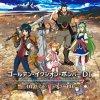 Golden Ixion Bomber DT - DT Suteru (TV)